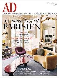 Hotel Eiffel Blomet - Espace Presse